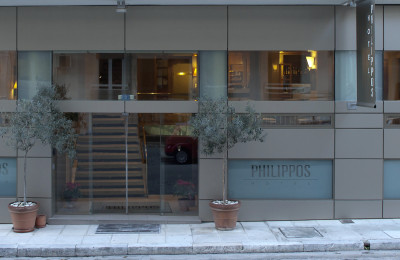 Philippos Hotel Athens