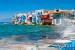 Athens & Myconos package - Katrea Holidays