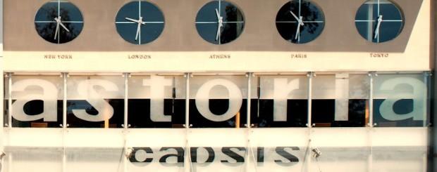 Astoria Capsis Hotel, Heraklion, Crete